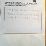 大阪セミナー感想